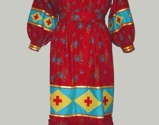 Cherokee Tear Dress Facts